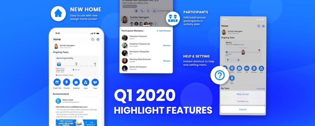Update ฟีเจอร์เด่น Venio Q1/2020