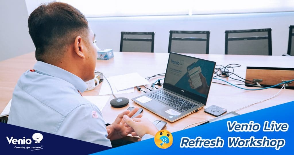 Venio Live Refresh Workshop เราจะไม่หยุดดูแลลูกค้าทุกท่าน