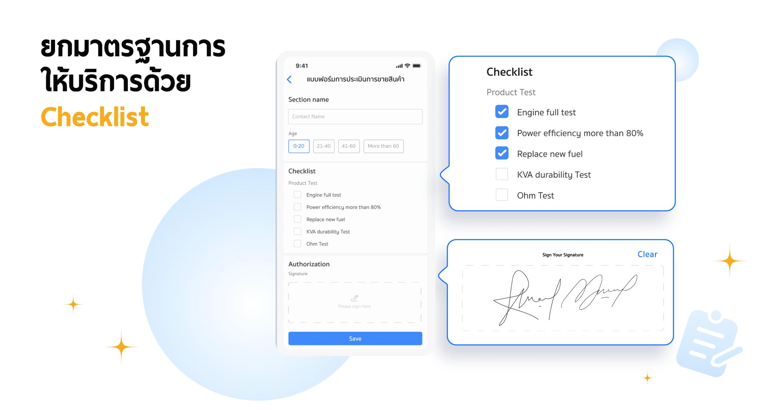 Create checklist with Venio forms. Support digital signature